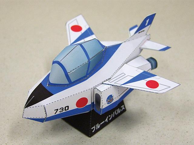 Papercraft imprimible y armable de un avión de juguete. Manualidades a Raudales.