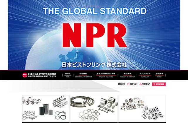 日本 ピストン リング 株式 会社